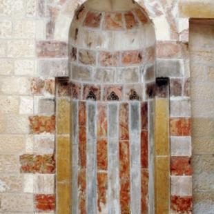 Al-Madrassa al-Ashrafiya 2