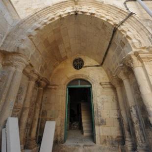 he al-Jitan Square
