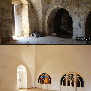 Housing Restoration Before and After